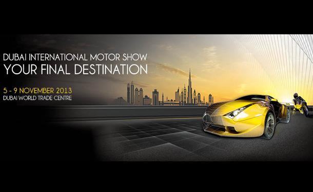 معرض دبي الدولى للسيارات 2013 ينطلق فى نوفمبر بنسبة نمو 35% عن النسخة الماضية