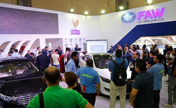 أوتوماك فورميلا 2017: فاو مصر تثبت وجودها بالمعرض وتعلن عن طرح سيارات جديدة في 2018